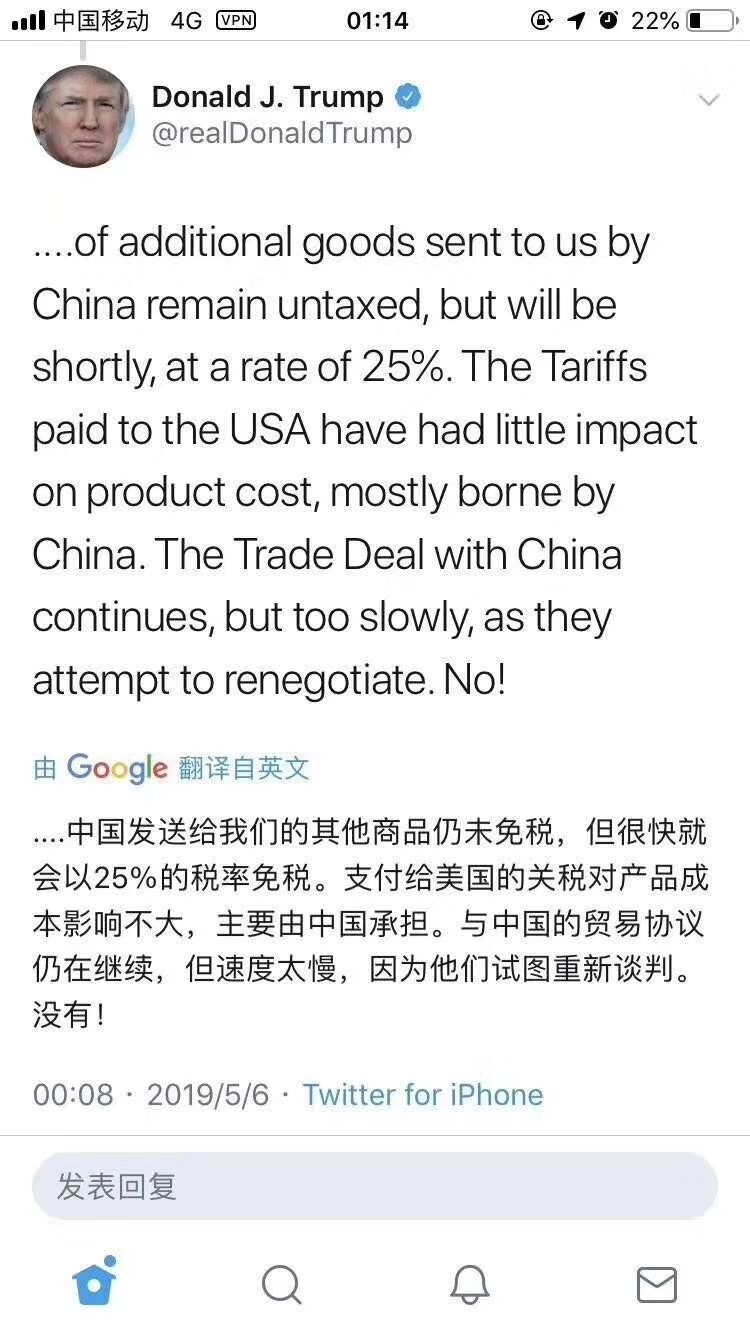 特朗普抱怨中美贸易谈判进度太慢