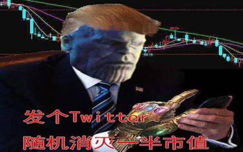特朗普发推特称将要对中方加征关税.jpg