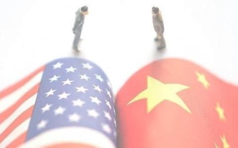 中美贸易谈判第十一轮