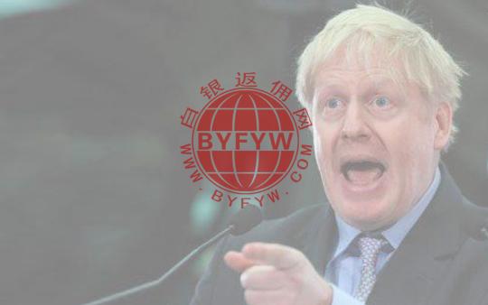 9月25日返佣网看点:英首约翰逊暂停议会违法,下台呼声渐高,原油大跌近3%,黄金四连阳