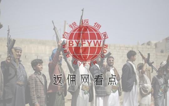 也门战事熄火,贵金属原油大跌,美元创逾2年新高