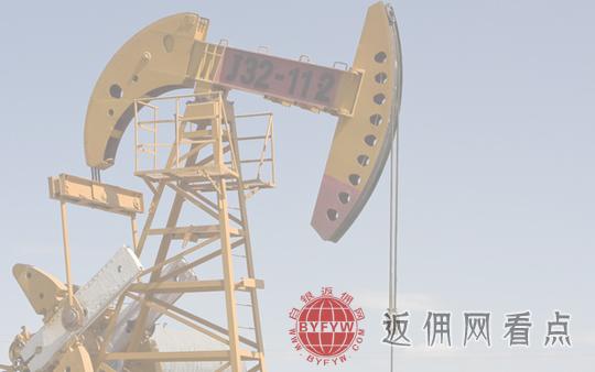 美联储拉开鹰派序幕,供给乏力油价大涨