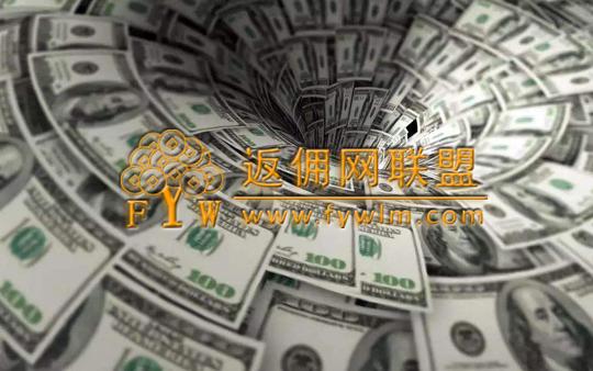 市场关注美联储主席鲍威尔就货币政策发表的演讲