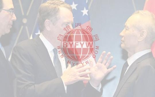 中东对峙情绪升温,伊朗新总统上任叫板美国